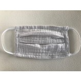 Muslin Mouth and Nose Mask in Lightgrey - Age 3-7 Years